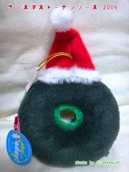2006 クリスマスドーナツリース裏_GLADEE(グラディー)を探してコレクション.JPG