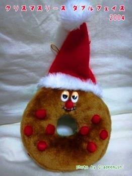クリスマスリース ダブルフェイス裏 2004_GLADEE(グラディー)を探してコレクション.JPG